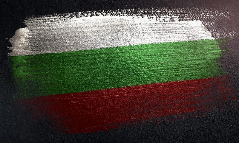 Transport marfă internațional România - Bulgaria